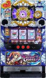 シスタークエスト~時の魔術師と悠久の姉妹~【HA】 (ハイライツ・エンタテインメント)