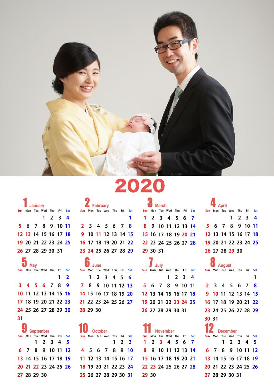 2020A3TATE.jpg