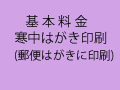 HK-KN.jpg