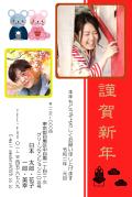 YB-042.jpg