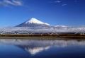 送料無料・特選クリスタル富士山写真&高級アルミ額縁セット-B001