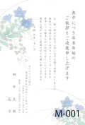 iM-001.jpg