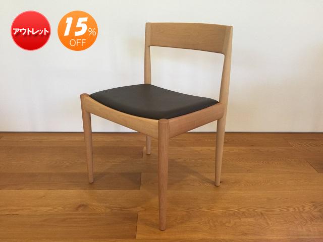 宮崎椅子製作所 4110チェア アウトレットセール 展示品