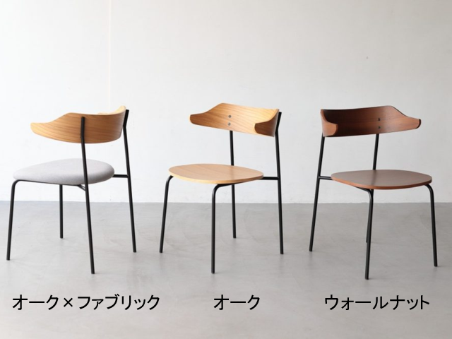 Dining Chair KAPELL ダイニングチェア カペル NOWHERE LIKE HOME ノーウェアライクホーム