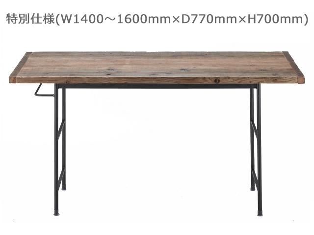 FACT ファクト L WORK TABLE 特別仕様 ワークテーブル