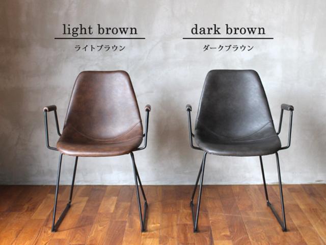 PUNISH arm chair パニッシュアームチェア a.depeche アデペシュ