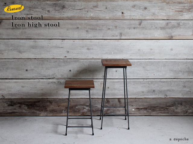Iron stool/Iron high stool アイアンスツール/アイアンハイスツール a.depeche アデペシュ