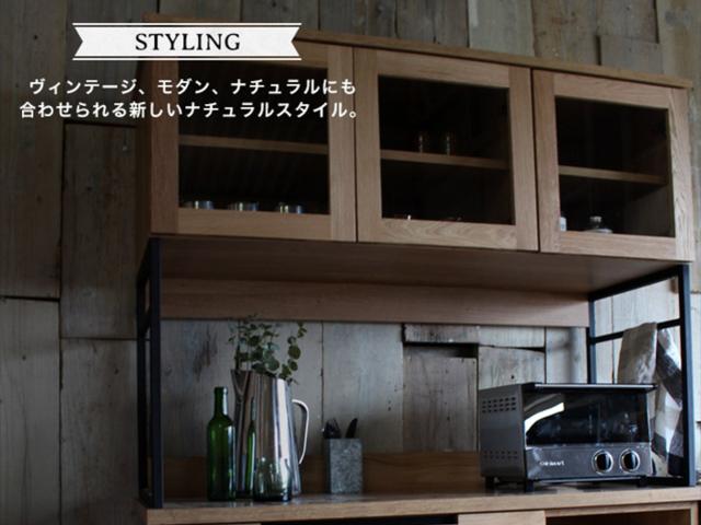 splem kitchen board 1200 スプレムキッチンボード1200 a.depeche アデペシュ/ダイニングボード/食器棚