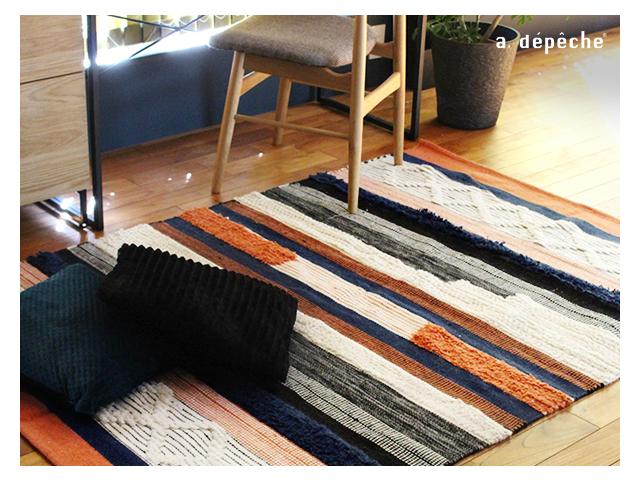 cotton-wool rug 2160 rectangle コットンウール ラグ レクタングル a.depeche アデペシュ 綿 エスニック アジアン