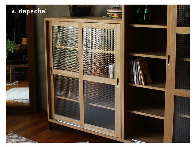 splem slide glass cabinet low スプレムスライドガラスキャビネットロー a.depeche アデペシュ/キッチンボード/リビングボード