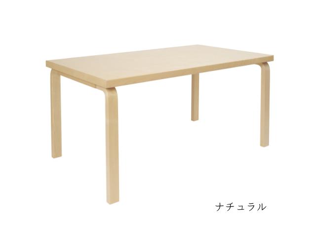 81A/82A テーブル ALVAR AALTO 1935 artek アルテック リノリウム W1500