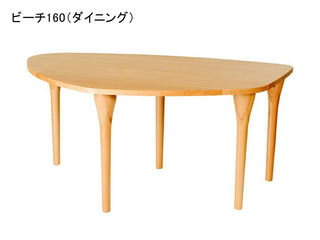 Selce 2 セルチェ ダイニング/フロアテーブル 160/120 CLASSE クラッセ レグナテック/変形テーブル