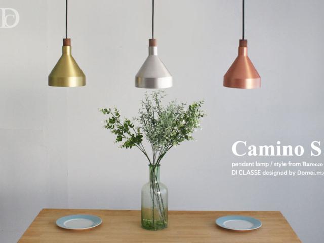 Camino S/L pendant lamp カミーノ DI CLASSE ディクラッセ/ペンダントライト