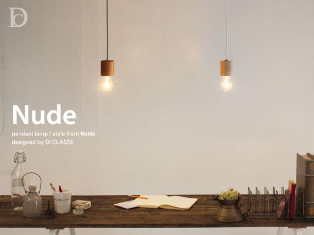 Nude pendant lamp ヌード DI CLASSE ディクラッセ/ペンダントライト