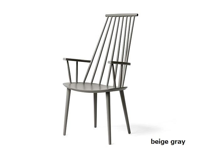 Alvorlig J110チェア HAY ヘイ/椅子 北欧家具 HAPPY TIME DIRECTION (ハッピー PF-92