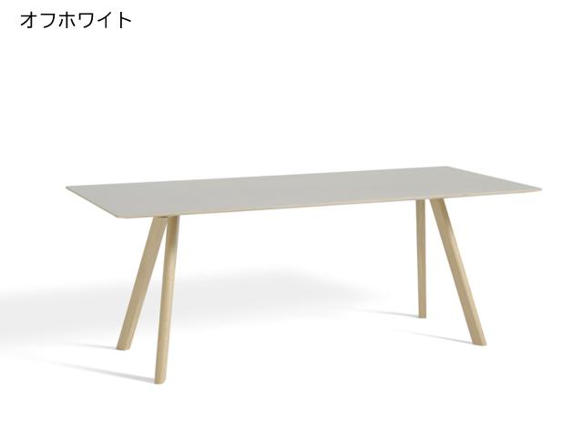 CPH30 COPENHAGUE コペンハーグ テーブル HAY ヘイ 北欧家具