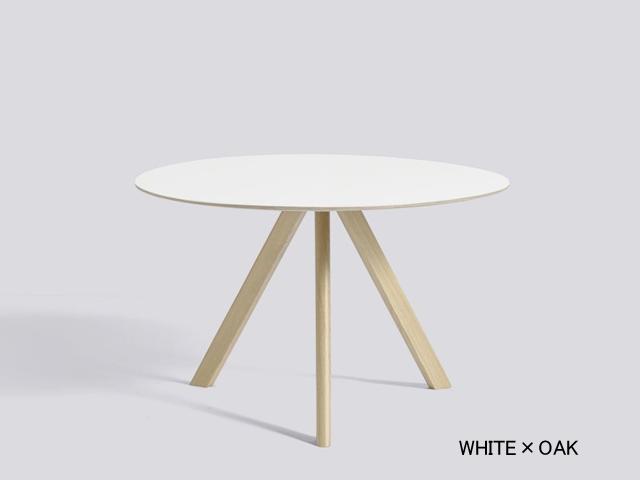 CPH20 COPENHAGUE ROUND TABLE コペンハーグ ラウンドテーブル HAY ヘイ/丸テーブル