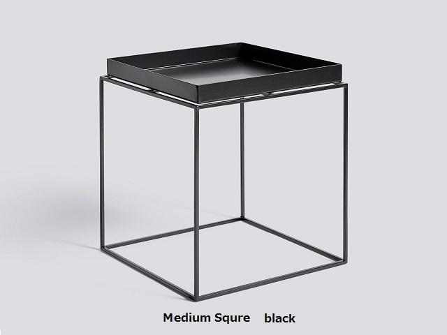 Tray Table Small Squre/Medium Squre トレイテーブル スモール スクエア・ミディアム スクエア  HAY ヘイ
