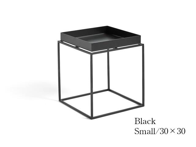 Tray Table Small Squre トレイテーブル スモール スクエア HAY ヘイ