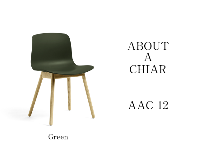 AAC12 ABOUT A CHAIR アバウト ア チェア HAY ヘイ/椅子