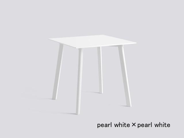 CPH DEUX210 W750 コペンハーグ ドゥ 210 HAY ヘイ/テーブル