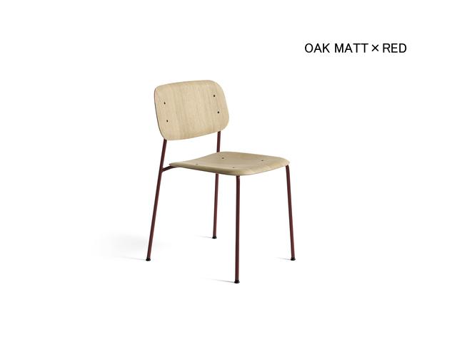 Soft Edge10 ソフトエッジ10 HAY ヘイ/椅子