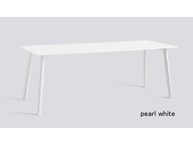 CPH DEUX210 W2000 コペンハーグ ドゥ 210 HAY ヘイ/テーブル