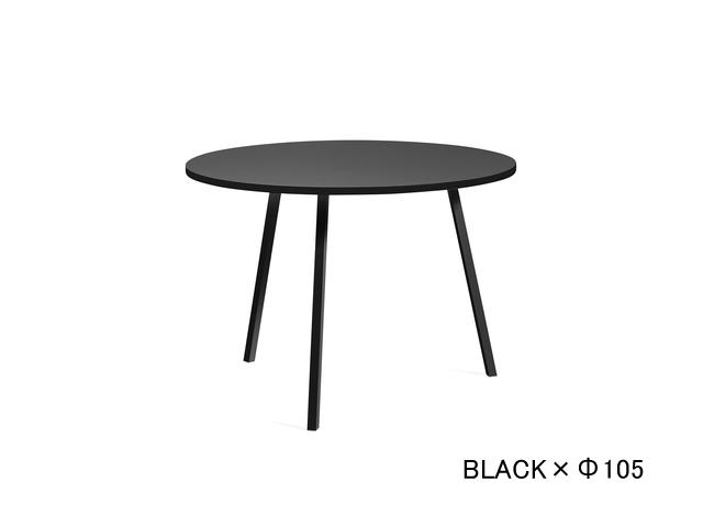 LOOP STAND ROUND ラウンドテーブル Φ105・Φ120 HAY ヘイ/北欧家具/ダイニング