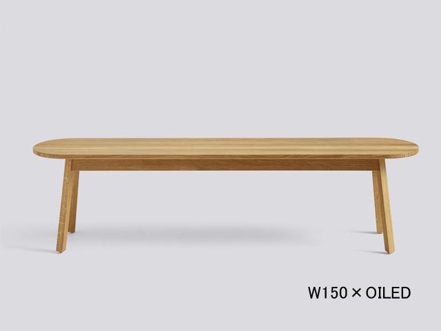 TRIANGLE LEG BENCH W200/150 トライアングルレッグベンチ HAY ヘイ/長椅子