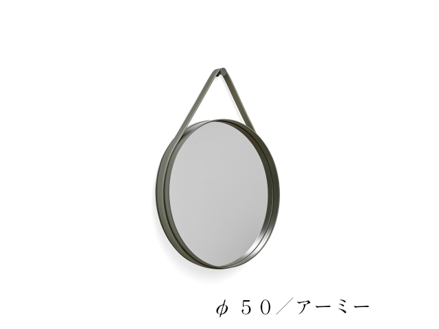 STRAP MIRROR Φ50/Φ70 ミラー HAY ヘイ/北欧家具/壁掛け