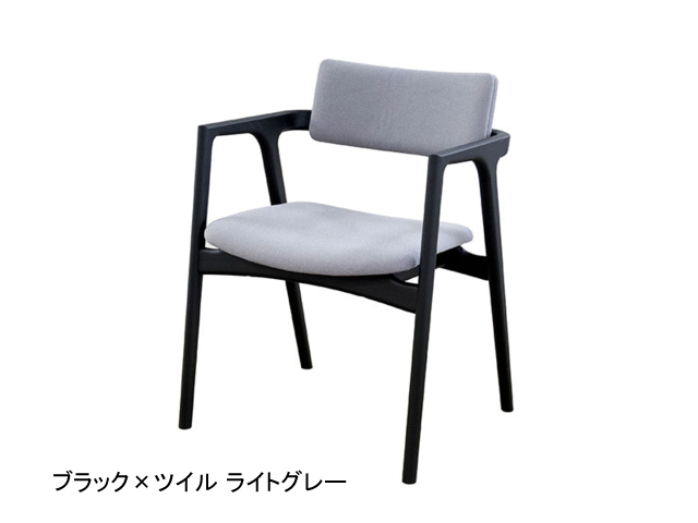 CAPRA Arm Chair キャプラ アームチェア 平田椅子製作所