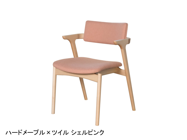 CAPRA Half Arm Chair キャプラ ハーフアームチェア 平田椅子製作所