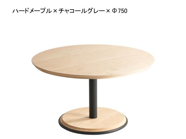 LUKA Center Table ルカ センターテーブル 平田椅子製作所 ラウンド 円形 一本脚 ローテーブル