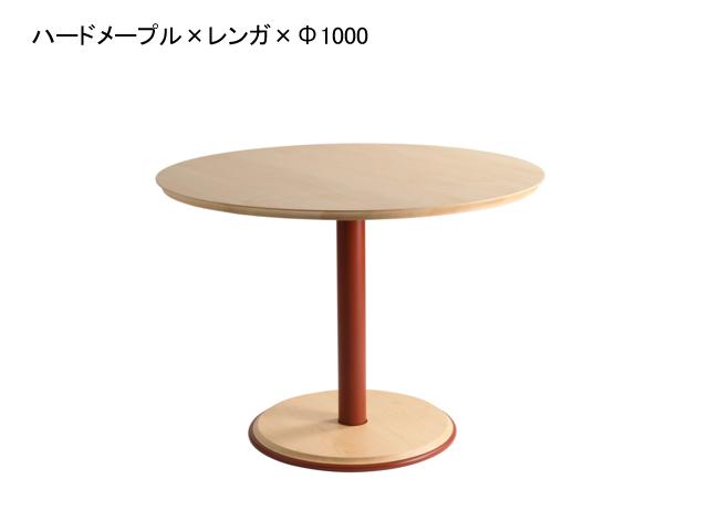 LUKA Dining Table ルカ ダイニングテーブル 平田椅子製作所 ラウンド 円形 一本脚
