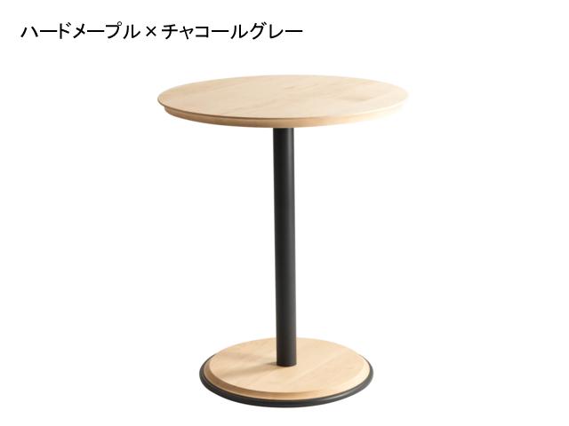 LUKA Cafe Table ルカ カフェテーブル 平田椅子製作所 ラウンド 円形 一本脚