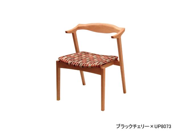 GADO Half Arm Chair ガド ハーフアームチェア 平田椅子製作所 セミアーム