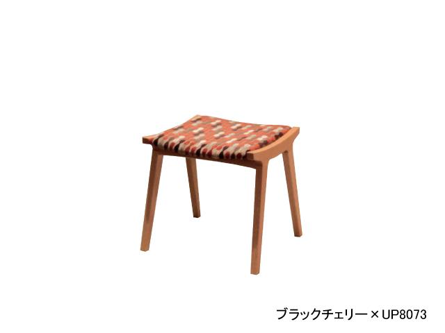 GADO Stool ガド スツール 平田椅子製作所