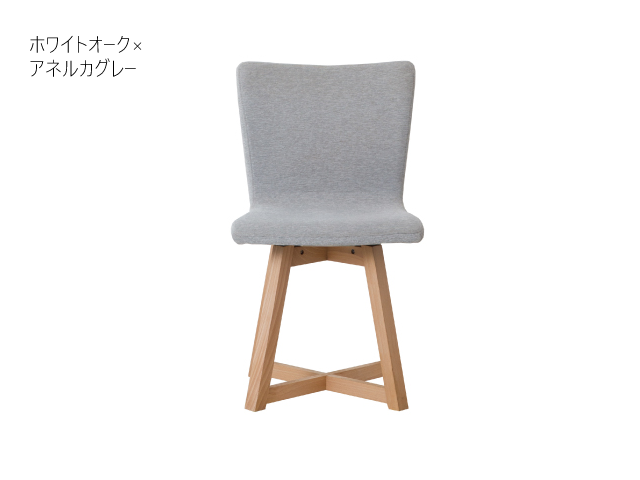 TORINO Round Chair トリノ ラウンドチェア 平田椅子製作所 回転 カバーリング