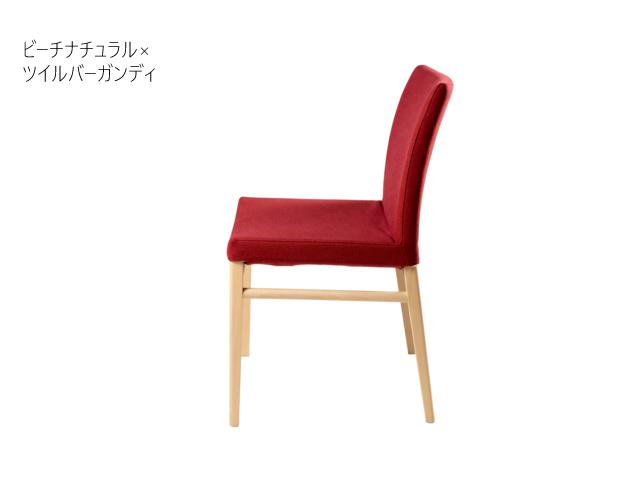 RANA Side Chair ラナ サイドチェア 平田椅子製作所 カバーリング