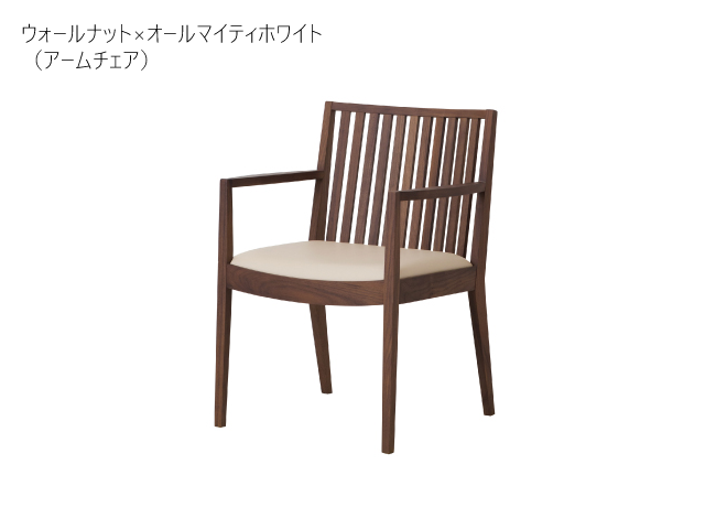 ROME Arm chair/Side chair ローム アームチェア/サイドチェア 平田椅子製作所 ダイニング