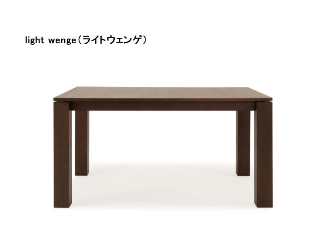 AMANDO 140-180/160-220 DINING TABLE アマンドダイニングテーブル moda en casa モーダエンカーサ 伸張式 スライド