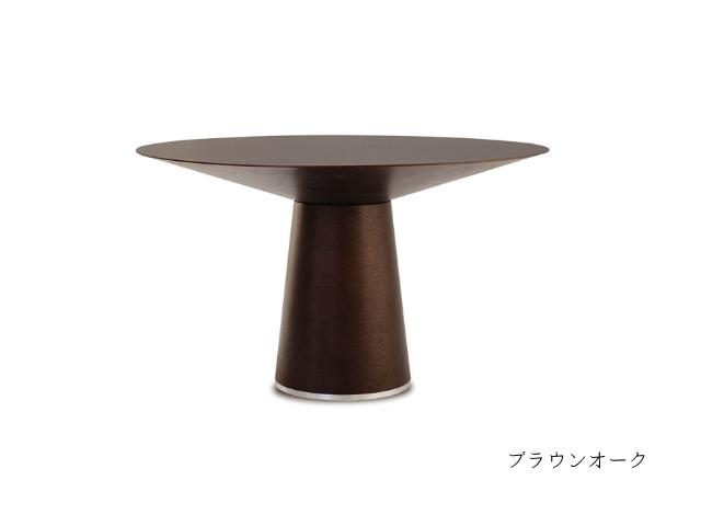 TEMPO 125 table テンポ125テーブル moda en casa モーダエンカーサ/ダイニングテーブル
