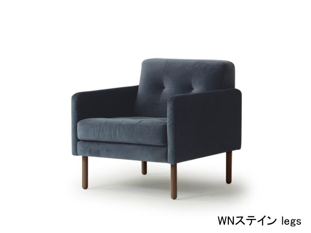 Wooden Stories ORPHAN chair オーファンチェア moda en casa モーダエンカーサ/椅子 1人掛けソファ