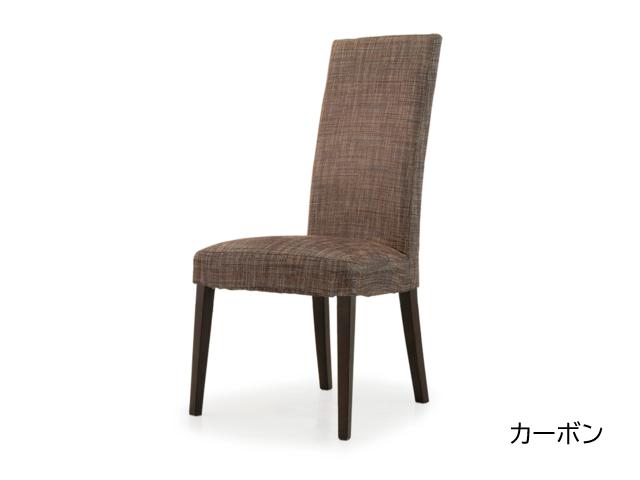 CAROLINE chair キャロラインチェア moda en casa モーダエンカーサ/椅子 ハイバック