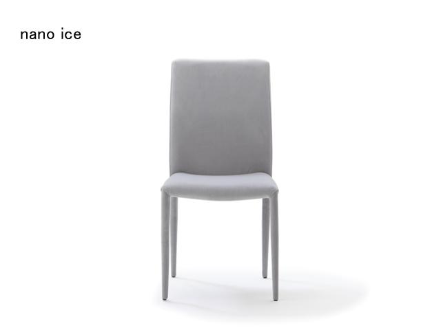 CAPLET chair カプレットチェア moda en casa モーダエンカーサ 椅子 ナノファイバー 北欧系