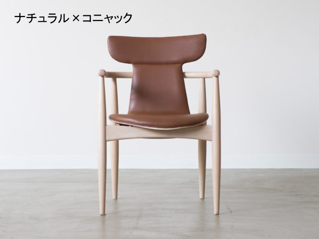 Dining Chair Bordil ダイニングチェア ボーディル NOWHERE LIKE HOME ノーウェアライクホーム