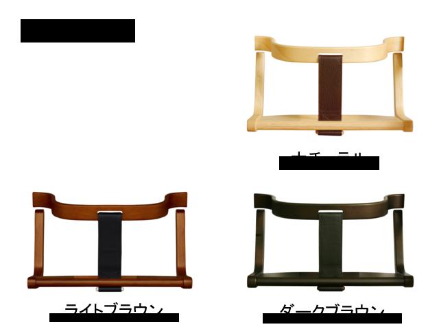 Baby Chair Bambini baby set  ベビーチェアバンビーニベビーセット Sdi Fantasia Sdiファンタジア/子供用椅子/ベビーガード