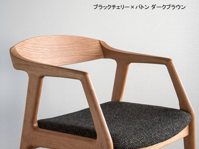 ユナ アームチェア SIKI FURNITURE シキファニチア/椅子