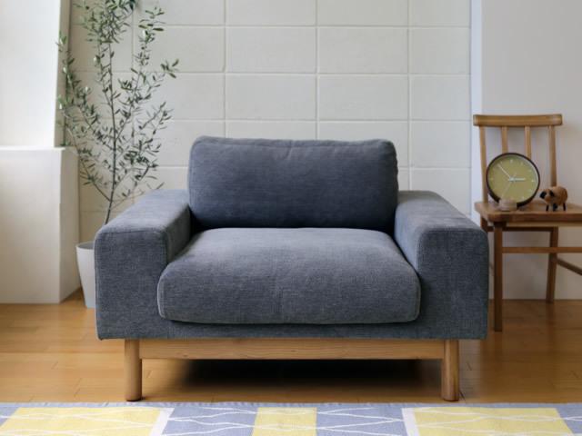 bulge sofa 1seater バージュソファ 1人掛け SIEVE シーブ