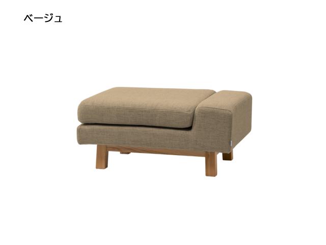 shift sofa ottoman シフトソファ オットマン SIEVE シーブ カバーリング ロータイプ 固め スツール